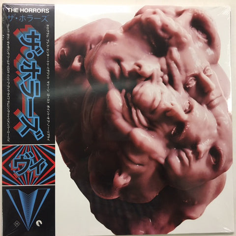 Horrors, The - V (2xLP)