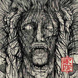 Wormrot - Voices CD