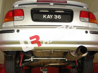 Ultra Racing Honda Civic EK 2 door 1996-2000 Rear ARB (AR16-018)