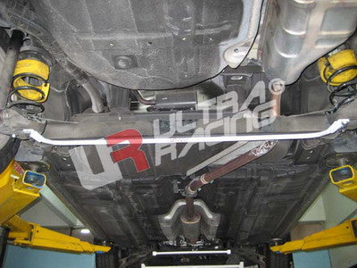 Ultra Racing Kia Rio (JB) 1.4 2005-2011 Rear ARB (AR16-149)