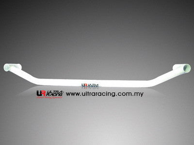 Ultra Racing BMW 5 Series (E34)   Front Lower Brace (LA2-694)