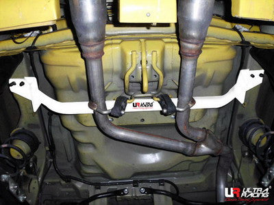 Ultra Racing Daihatsu Copen  2002-2012 Rear Lower Brace (RL2-1670)