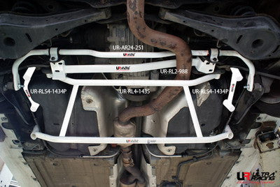 Ultra Racing Audi TT Mk2 TTS Quattro 2006- Rear Lower Brace (RL4-1435)