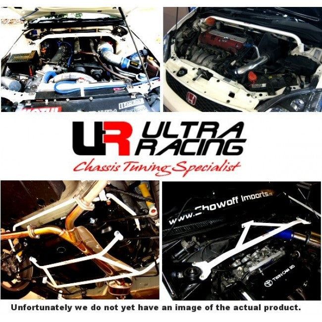 Ultra Racing Mini Mk2 (R56) 1.6 Cooper S 2006- Rear Lower Brace (RLS4-1717P)