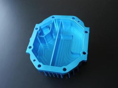 Cusco Toyota GT86 Rear Differential Cover