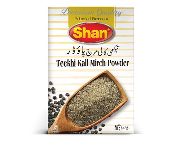 Teekhi Kali Mirch Powder