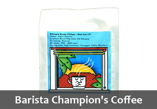 SA Barista Champion's Coffee