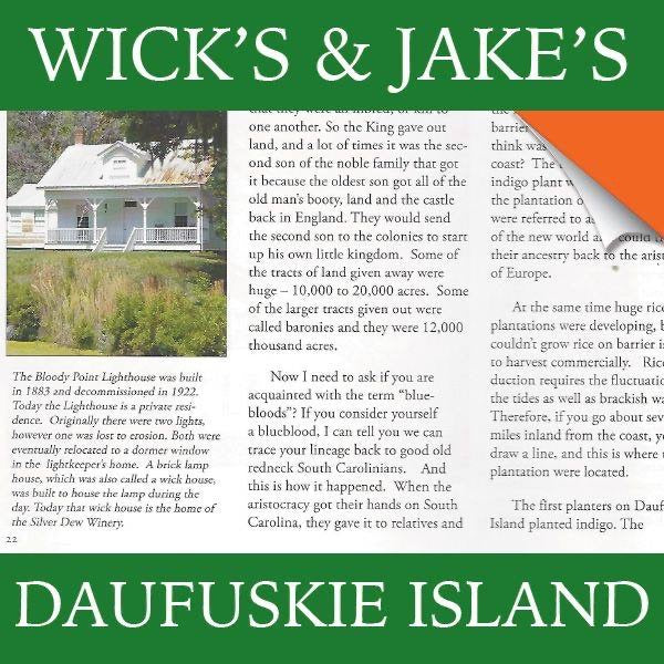 Wick's & Jake's Daufuskie Island, by Wick Scurry - Daufuskie Difference