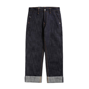 DN-0004 Read Description! heavy weight 18oz raw indigo selvage unwashed denim pants unsanforised thick high waist raw denim jean