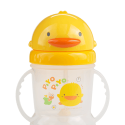 Piyopiyo Easy Reach Sippy Cup (8oz) - Allccess