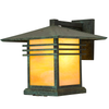 Mariposa Fixed Arm Wall Mount Lantern 394-1