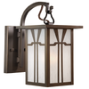Woodfield Hooked Arm Wall Mount Lantern 462-1