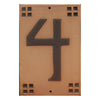 9004 Craftsman Style House Number Tile 4