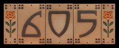 9005 Craftsman Style House Number Tile 5