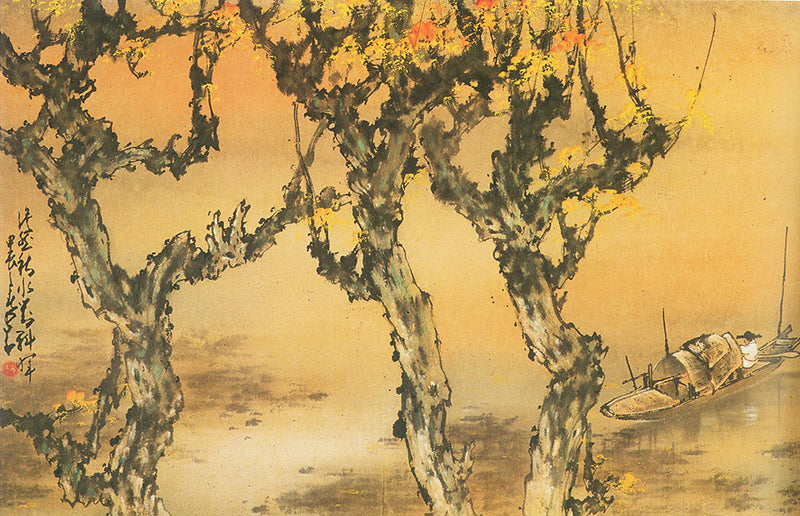 Autumn Waters at Sunset by Chao Shao-an
