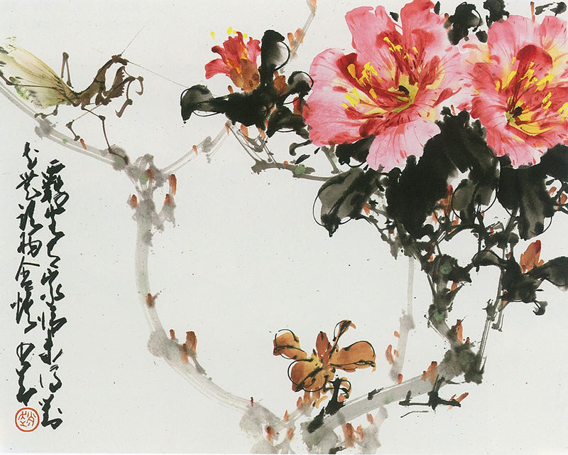 Mantis and Hibiscus Painting by Chao Shao-an
