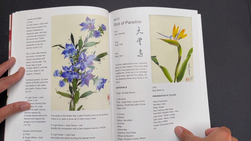 New Video Book Review 108 Flowers & Chinese Flower Painting Essentials