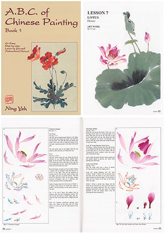 Cover and sample pages for ABC of Chinese Painting Book<br />by Ning Yeh