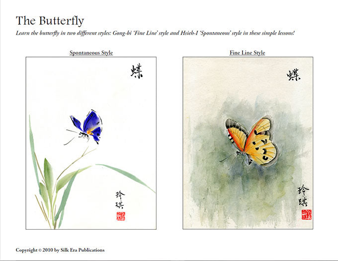 cover for Butterfly Gift Lesson
