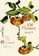 108 Flowers Books