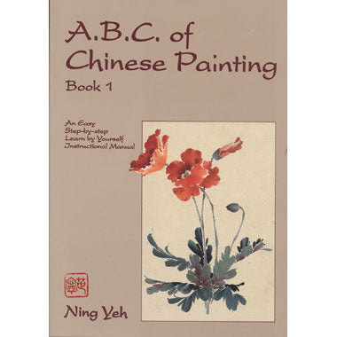 ABC of Chinese Painting by Ning Yeh