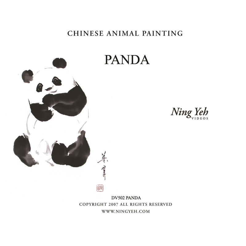Chinese Animal Painting: Panda DVD: one hour