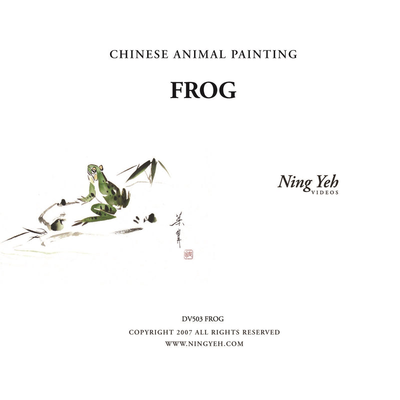 Chinese Animal Painting: Frog DVD