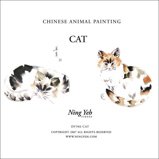 Chinese Animal Painting: Cat 1 & 2 2: one hour DVD Set