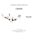 Chinese Animal Painting: Crane DVD: one hour