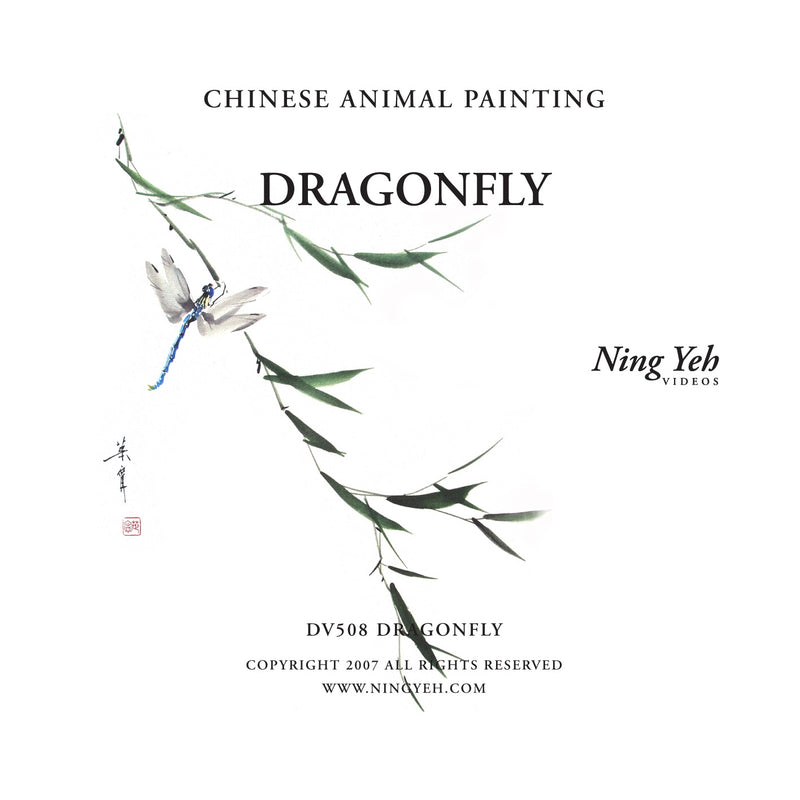 Chinese Animal Painting: Dragonfly DVD: one hour