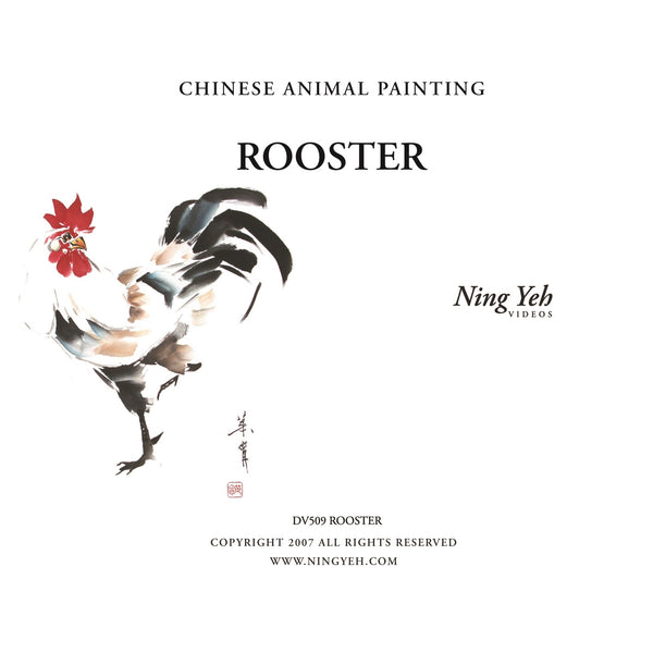 Chinese Animal Painting: Rooster DVD: one hour