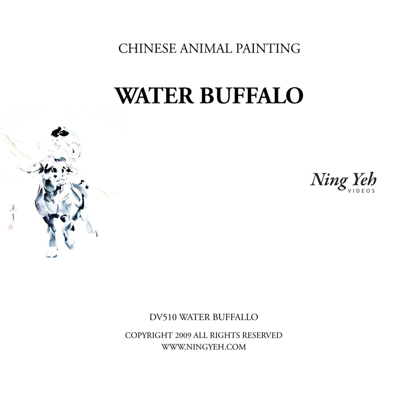 Chinese Animal Painting: Water Buffalo DVD: one hour