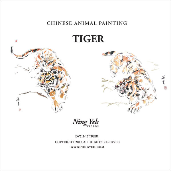 Chinese Animal Painting: Tiger 1 & 2 2: one hour DVD Set