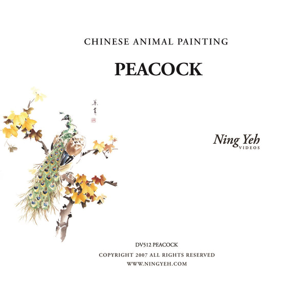 Chinese Animal Painting: Peacock DVD: one hour