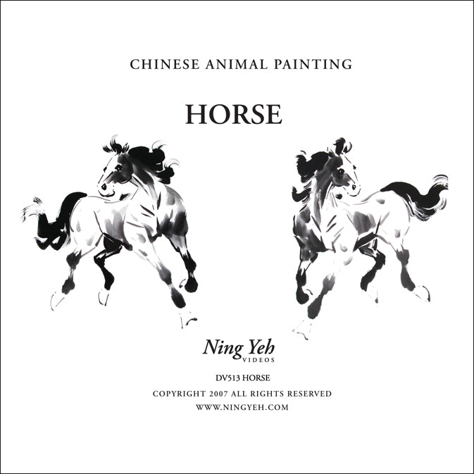 Chinese Animal Painting: Horse 1 & 2 2: one hour DVD Set