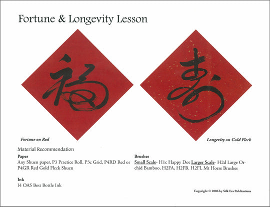 Calligraphy: Fortune and Longevity