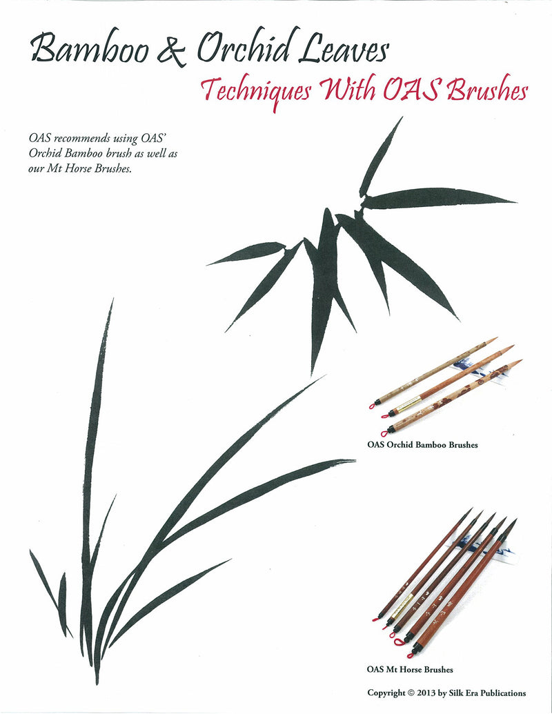 Bamboo and Orchid Leaves Techniques With OAS Brushes