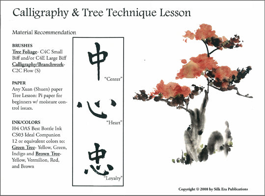 "Calligraphy ""Loyalty"" and Tree Lesson"