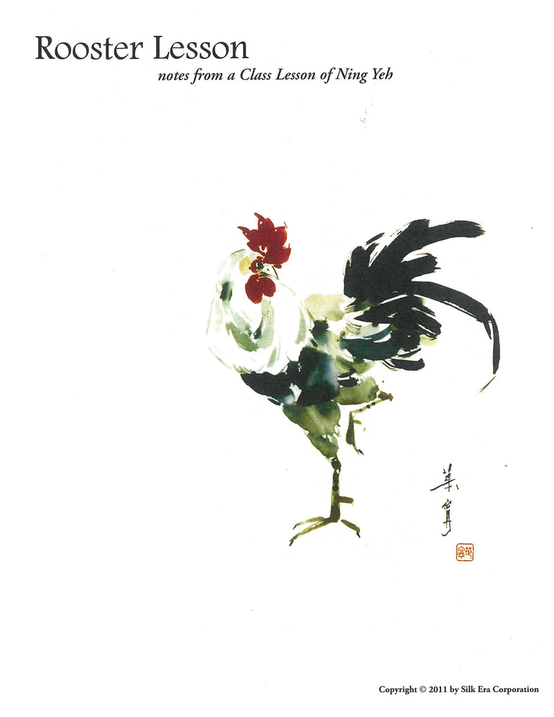 Happy New Year - Ning Yeh's Rooster Lesson