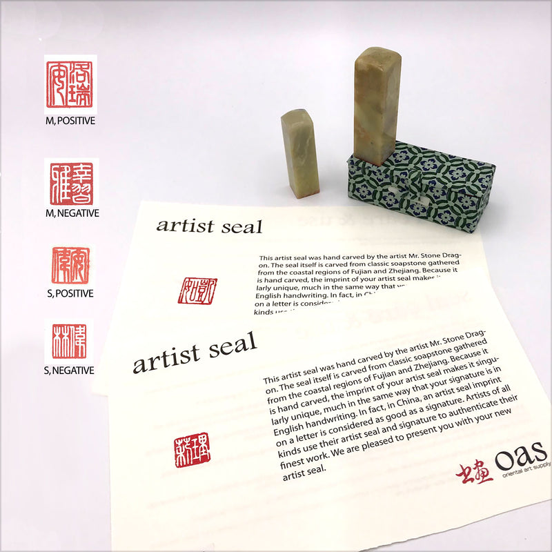 Artist Square Name Seal