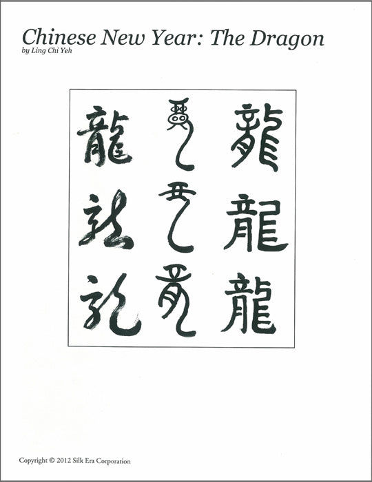 "Calligraphy: ""Chinese New Year - the Dragon"""