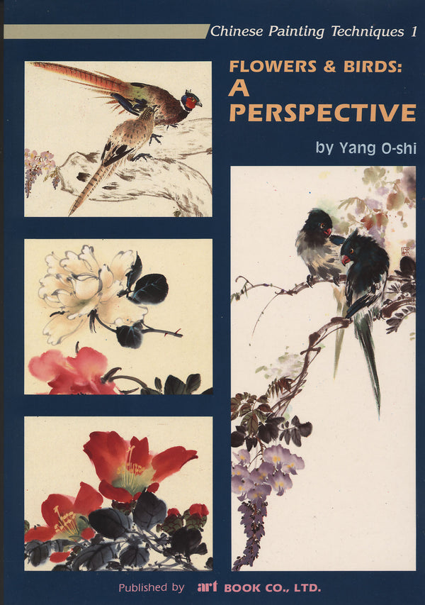 Flowers and Birds: A Perspective