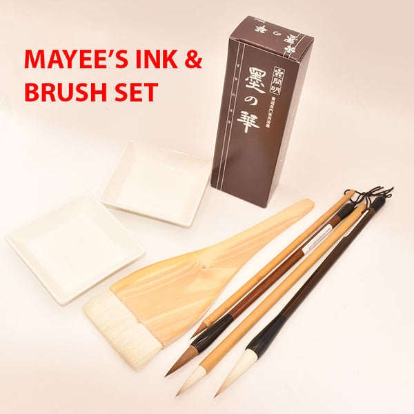 Ink Sets for Mayee Futterman's 'Chinese Brush Painting: All You Need Is Ink' Class