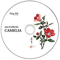 108 Flowers Camellia DVD by Ning Yeh