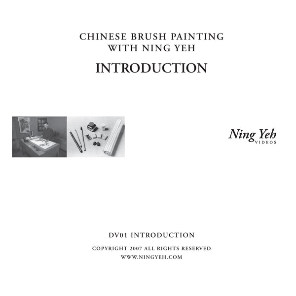 Chinese Brush Painting: an Introduction Video