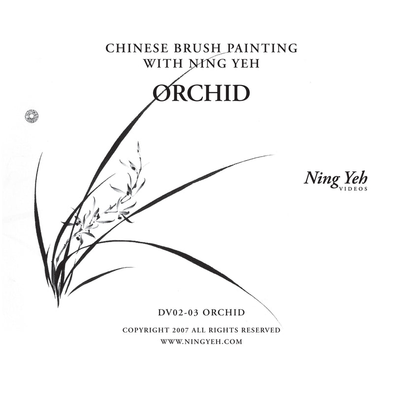 Chinese Brush Painting: Orchid Video