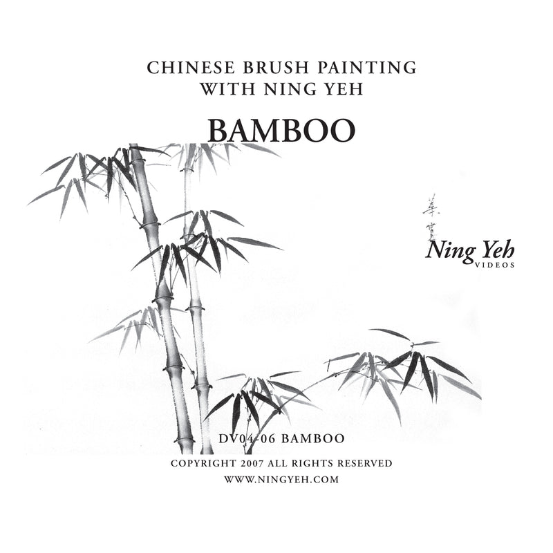 Chinese Brush Painting: Bamboo Video
