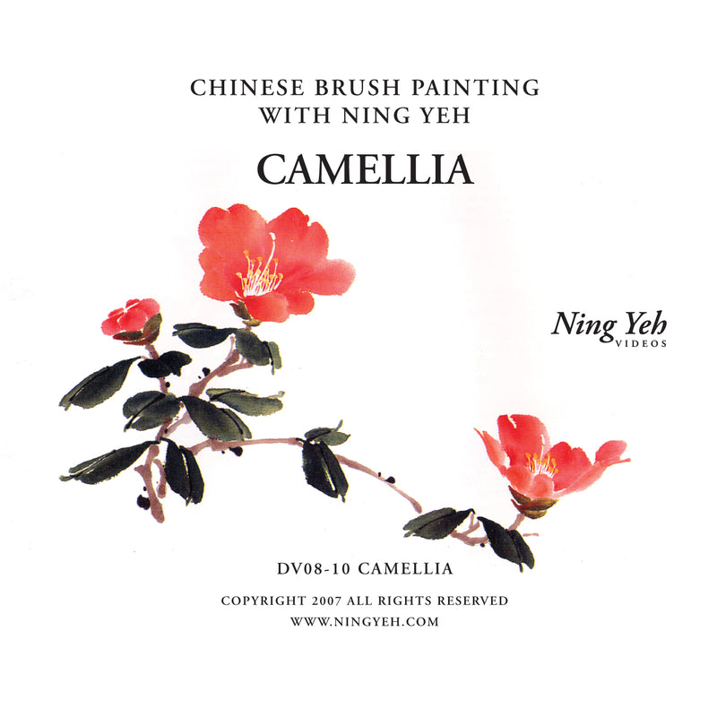 Chinese Brush Painting: Camellia Video