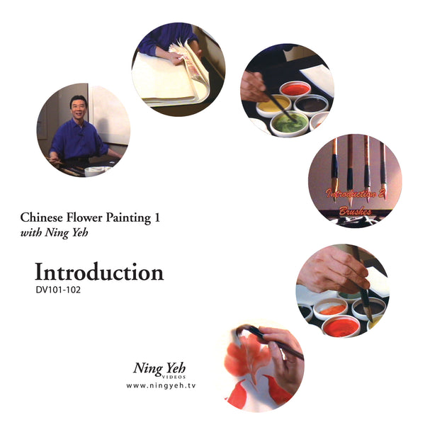 Chinese Flower Painting 1: an Introduction