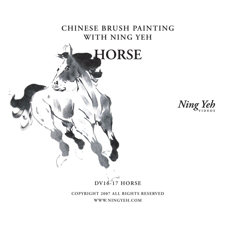 Chinese Brush Painting: Horse Video